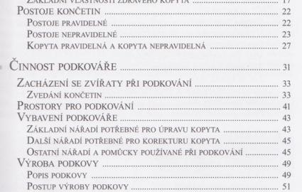 podkovstv-2006
