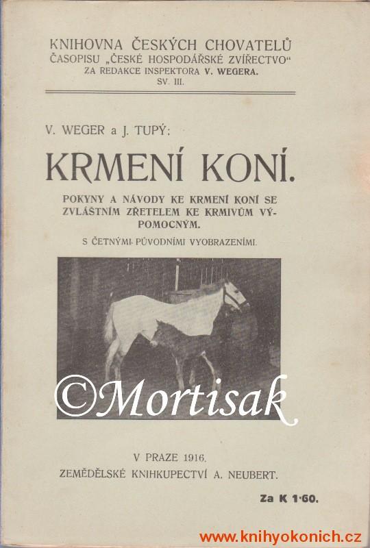 krmen-kon